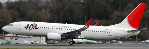 JAL Express Low-cost Airline