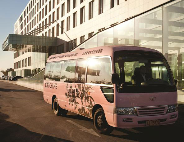 Langham Beijing Airport Shuttle Bus