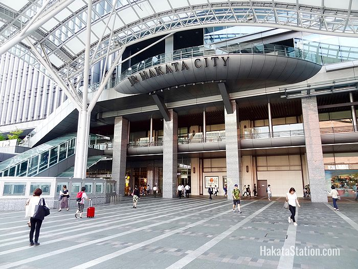 The west side of Hakata Station features the entrance to the Hakata City commercial complex