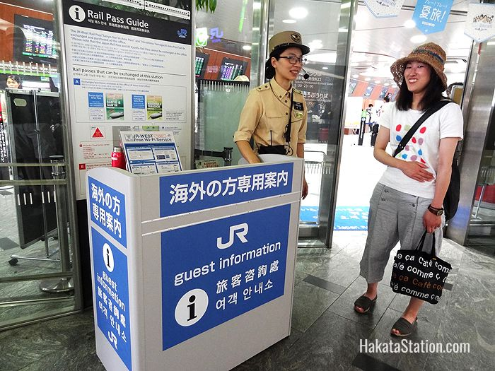 Information stand for foreign travelers by the Shinkansen Central Gate