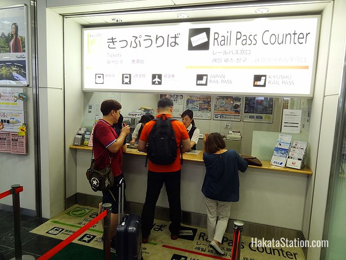 The Japan Rail Pass counter at Hakata Station