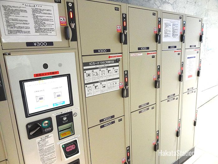 Coin lockers can be found throughout Hakata Station