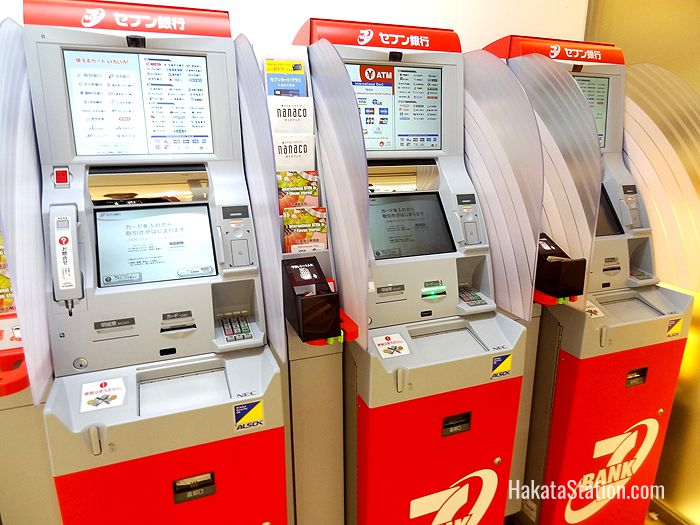 International ATMs at 7-Eleven by Hakata Station