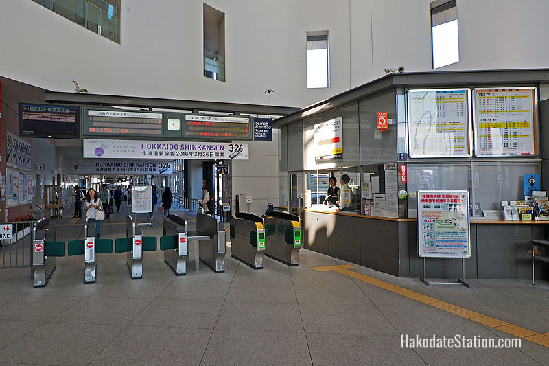 Hakodate Station Ticket Gates