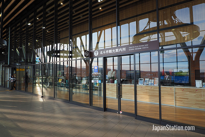 Tourist Information Center at Shin-Hakodate-Hokuto Station
