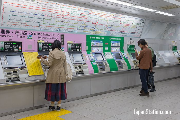 Get your IC card from many JR, subway or other railway ticket machines