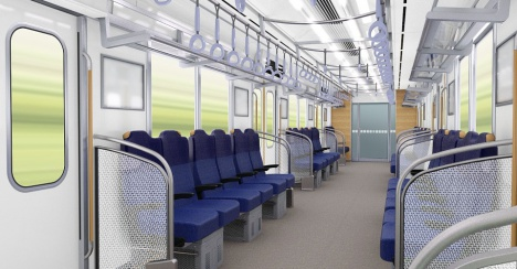 Seats arranged for commutation travel