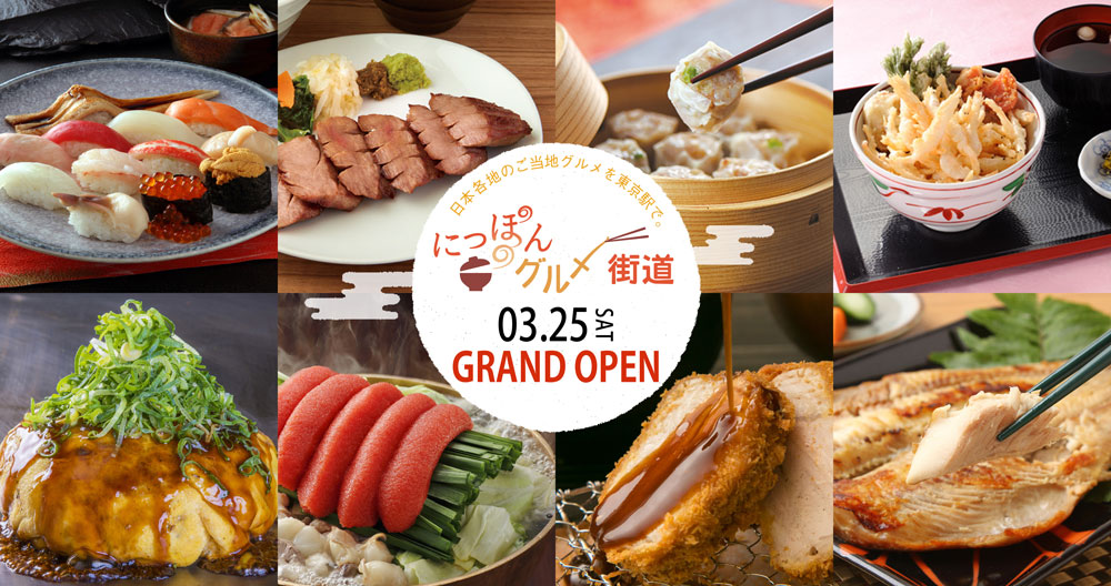Ichibangai's new gourmet section opens on March 25th