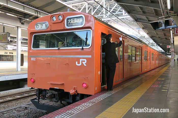 The Iconic orange 103 series was retired on October 3rd, 2017