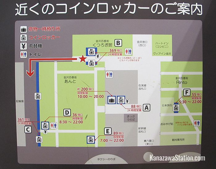 This map shows the locations of all the lockers in Kanazawa Station. The station's west exit is at the top of the map, and the east exit is at the bottom