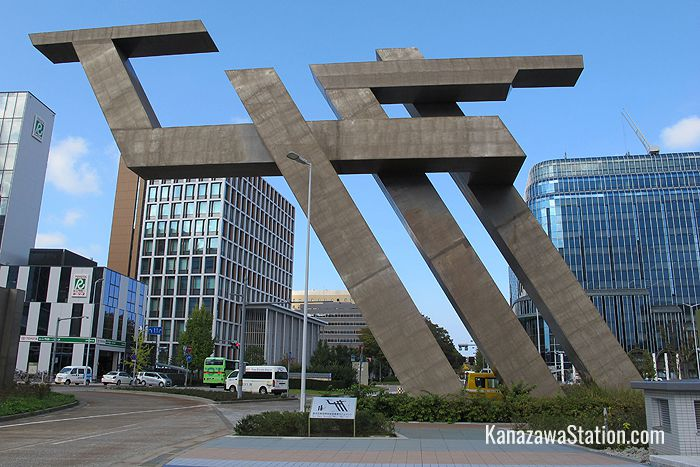 The Yuuyou monument