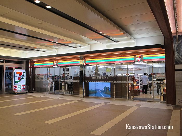 The 7-Eleven convenience store is by the West Exit