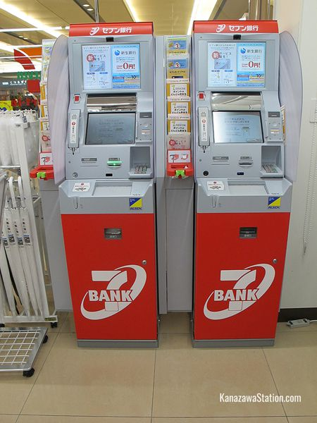 Foreign bank cards can be used in Seven Bank ATMs