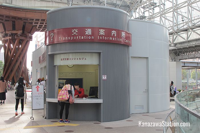 The transport information center at Kanazawa Station