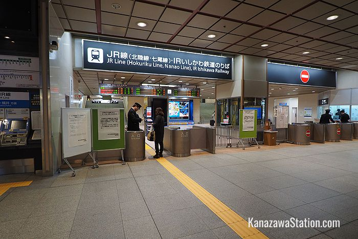 The main ticket gates for the local lines