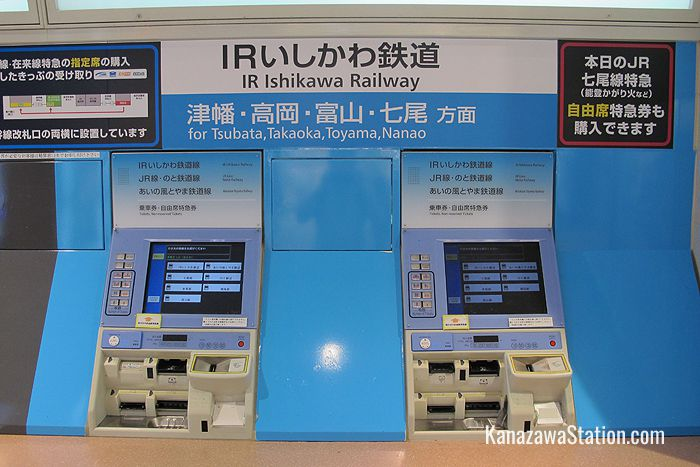 The IR Ishikawa Railway ticket machine