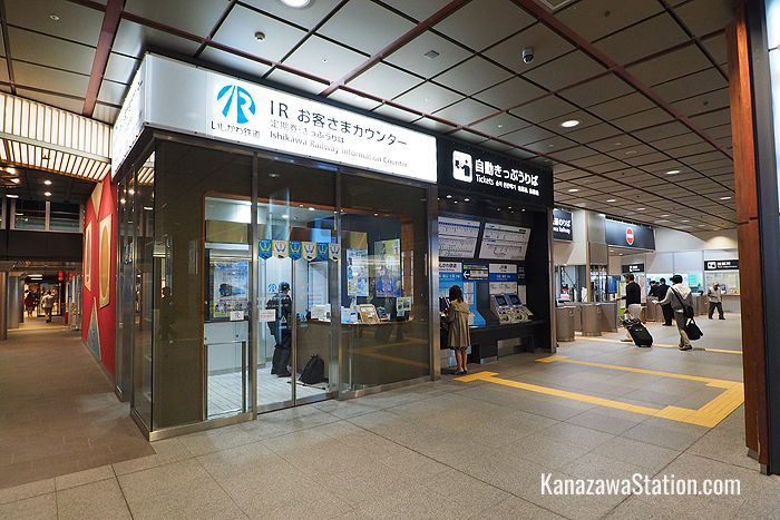 The IR Ishikawa Railway Information Counter