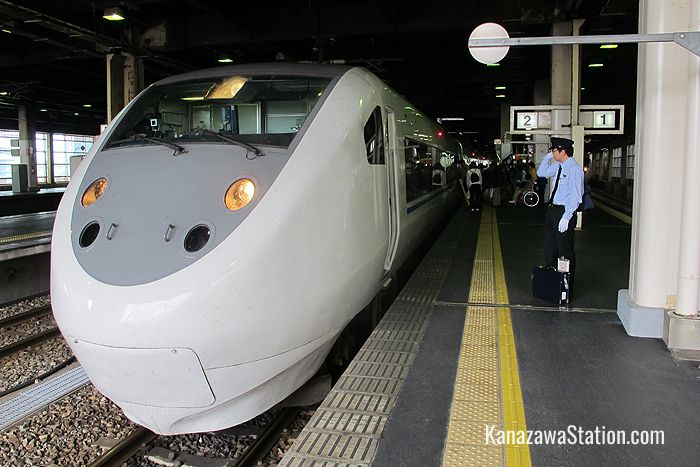 The Limited Express Thunderbird bound for Kyoto