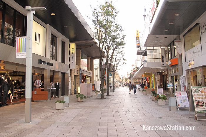 The tree lined boulevard of Tatemachi