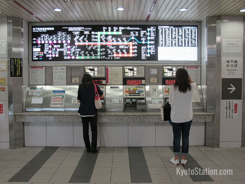 Tozai Line Ticket Machines at Sanjo Keihan Station. A bilingual route map with fares is clearly displayed above the machines