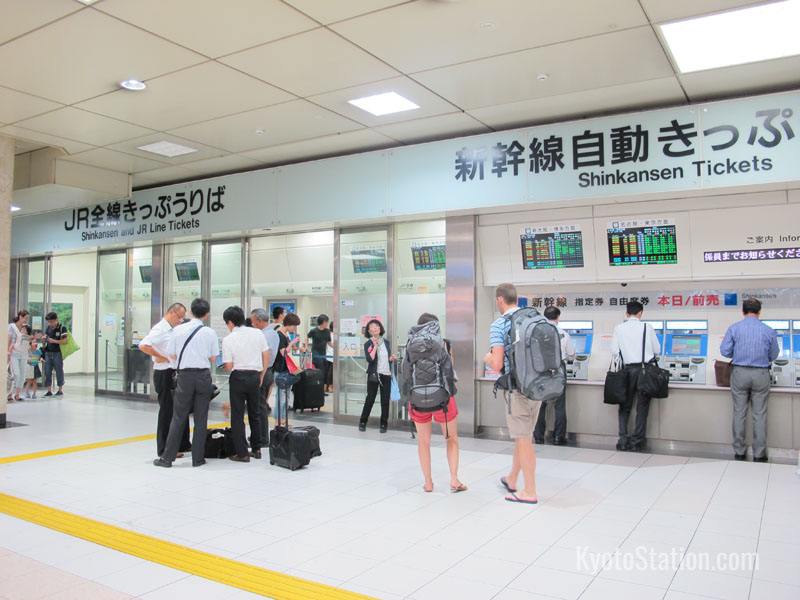 Shinkansen ticket machines and ticket offices