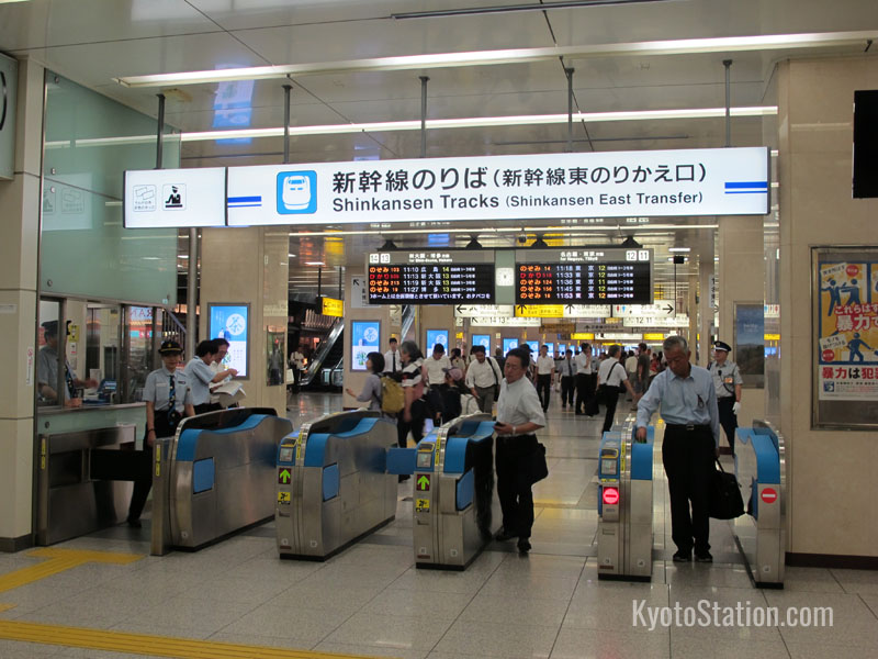 The Shinkansen East Transfer Gate at Kyoto Station