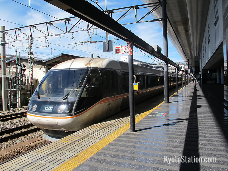 The Limited Express Shinano bound for Nagano