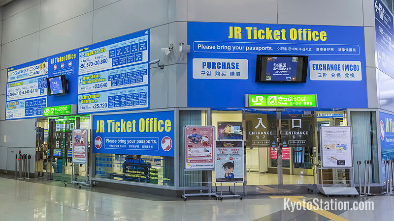Japan Rail ticket office at Kansai Airport - discount tickets and Japan Rail Pass exchange