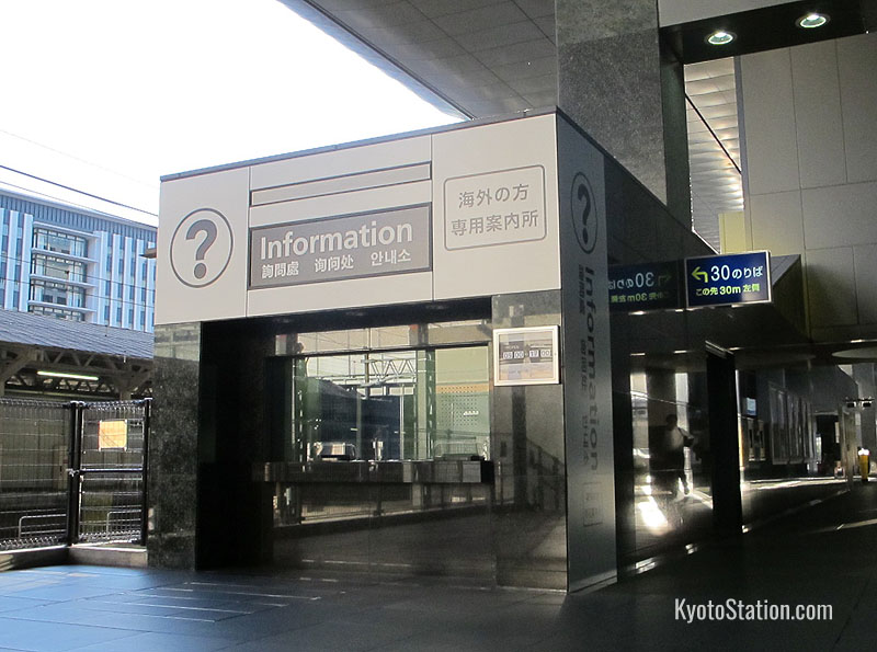 Between platforms 0 and 30 there is an information booth with English speaking staff