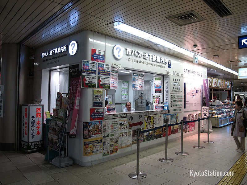 There is a Tourist Information booth by the underground ticket gates with information about Kyoto's subway and buses