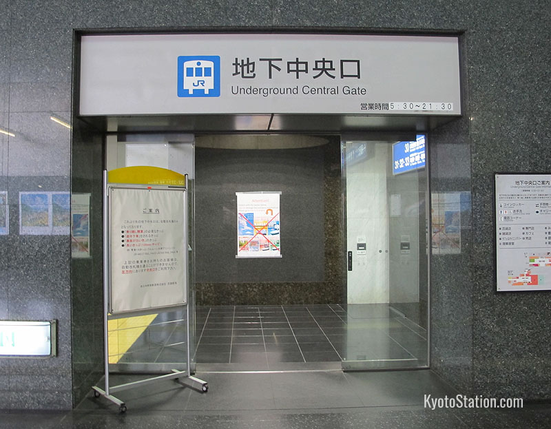 An entry point for Kyoto Subway Station inside the station building