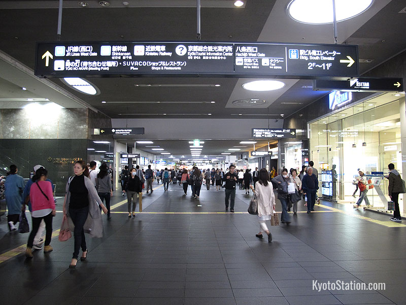 The pedestrian walkway on the second floor of Kyoto Station
