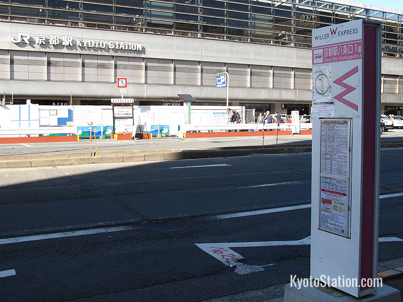 Willer Express bus stop on the south side of Kyoto Station