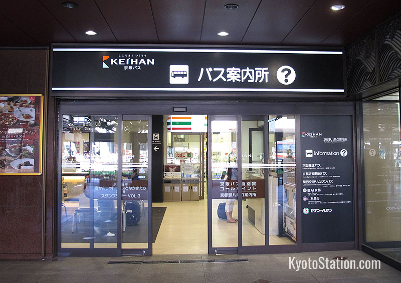 Keihan Bus Ticket Office at the Avanti Building
