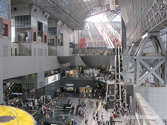 Kyoto Station's central hall