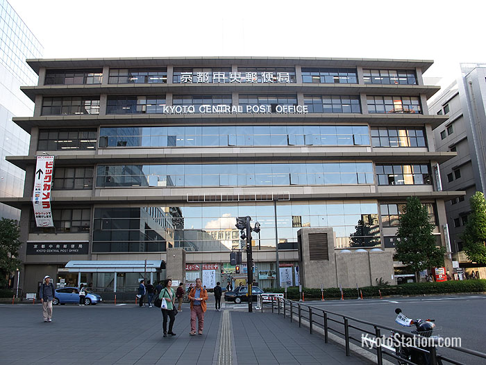 Kyoto Central Post Office