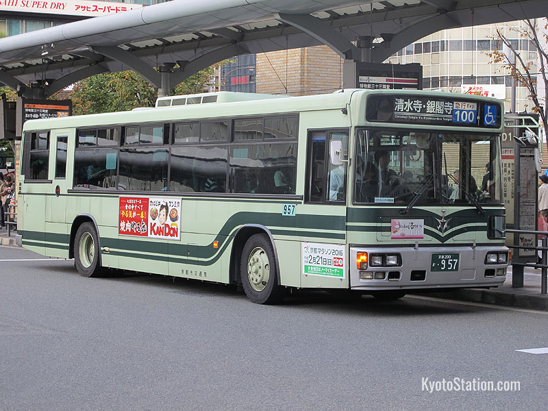 A Kyoto City Bus
