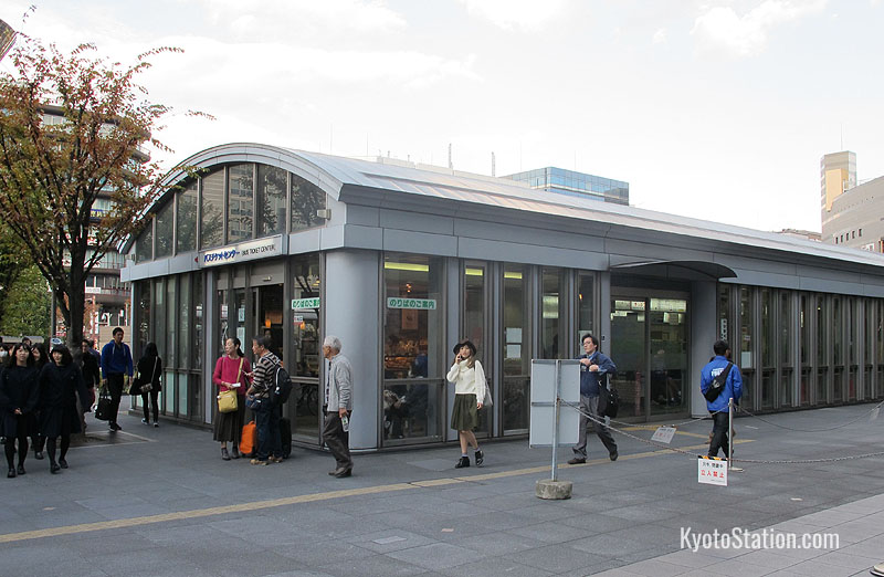 Get your discount passes at the Kyoto Bus Information Center