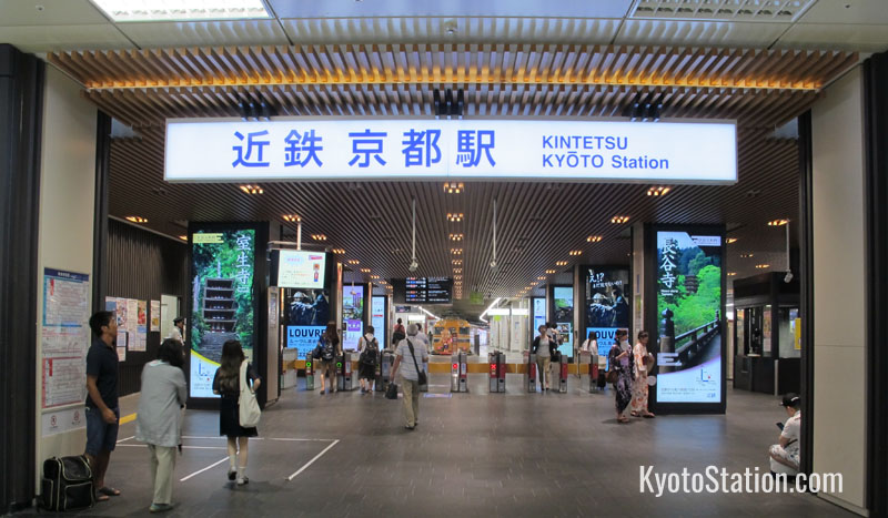 Kintetsu Kyoto Station ticket gates
