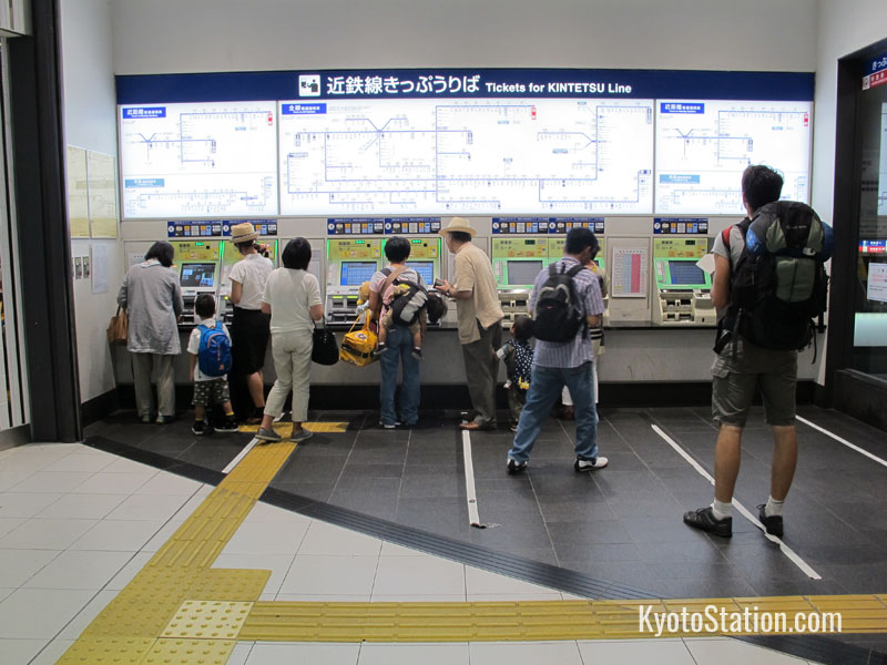 Kintetsu Railway ticket machines