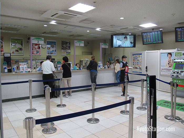 Inside a ticket office at Kyoto Station