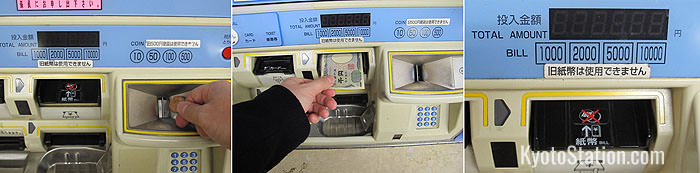 Paying for your ticket with coins. Paying for your ticket with a 1000 yen bill. This machine takes denominations of 1000, 2000, 5000 and 10,000 yen