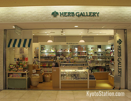 Aromatic and herbal products are available at Herb Gallery