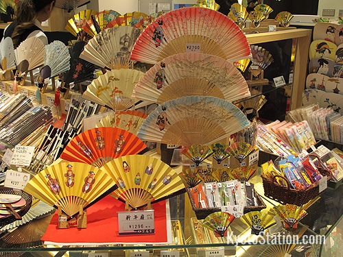 Beautiful folding fans from Kyosendo