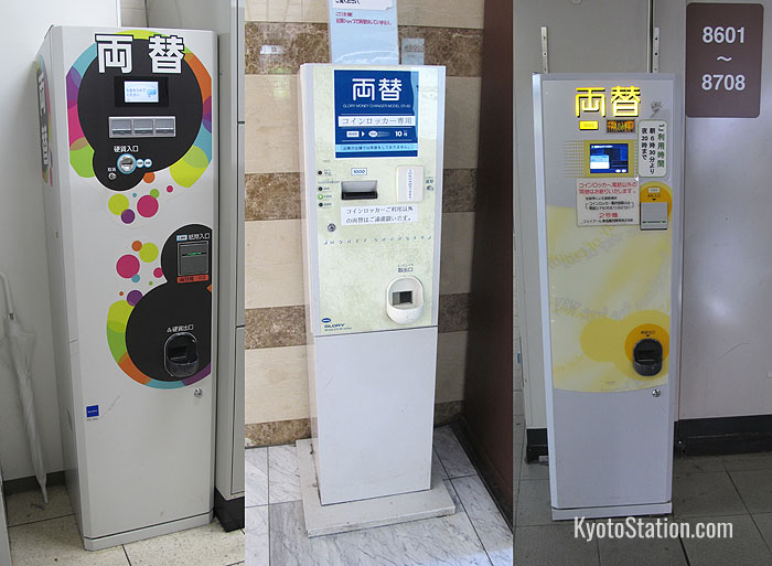 There are a variety of change machines at Kyoto Station but they all work the same way
