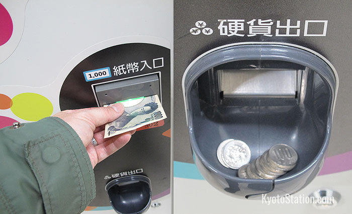 Put a 1000 yen note into the slot. Retrieve your coins from the coin dispenser