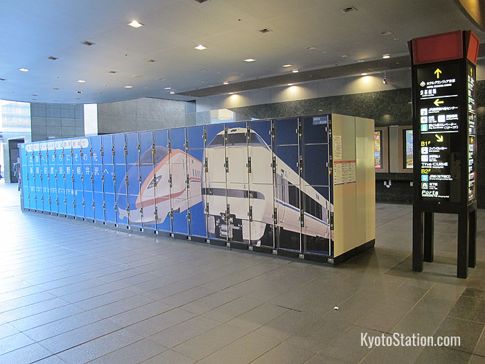 Lockers between the Central Ticket Office and Kyoto Theater