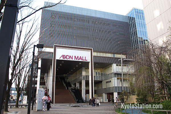 The entrance to Aeon Mall
