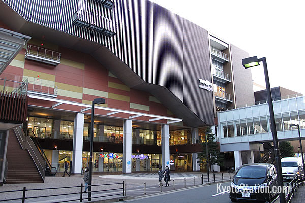 The Kaede Building is on the east side of the Aeon Mall shopping complex