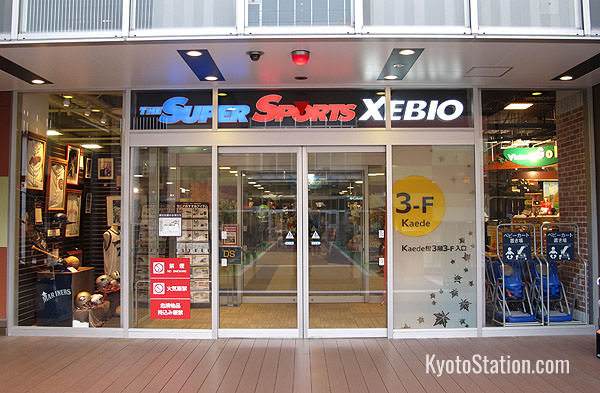 All kinds of sporting goods, sports equipment, and sportswear are available in Super Sports Xebio